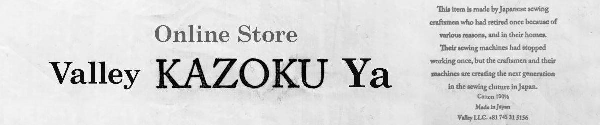 Onkine Store Valley Kazoku Ya